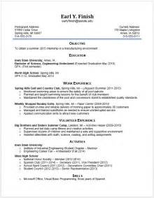 resume with major gpa exle resumes engineering career services iowa state