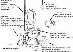 mode d emploi pour utiliser les wc nettoyage maison emploi derni 232 res blagues et