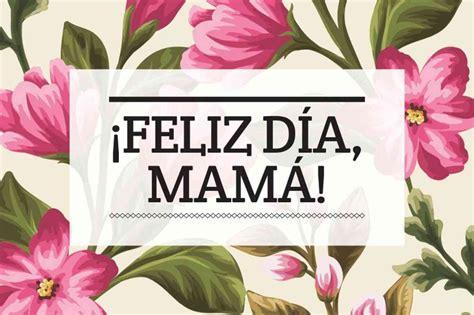 Imágenes y fotos para este 10 de mayo, día de las madres ...