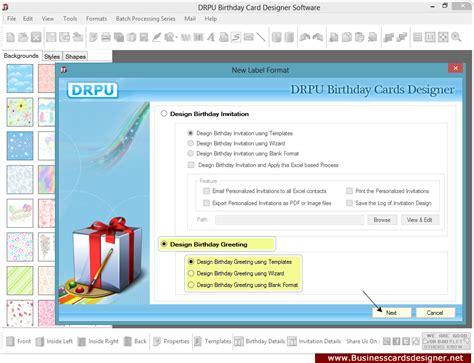 birthday cards designer software screenshots  learn