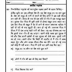 Hindi  Unseen Passage In Hindi  Worksheets  Hindi Worksheets, Comprehension Worksheets, Learn
