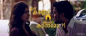Malayalam Fb Photo Comments | Auto Design Tech