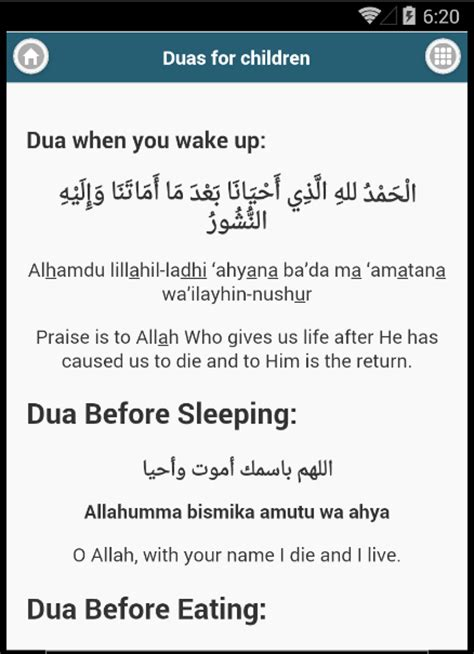 dua islamic dua in english android apps on google play
