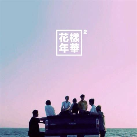 album artwork not showing on iphone 8tracks radio the most beautiful moment in 화양연화 pt