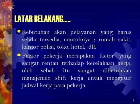 Shift Kerja Hotel by Shift Kerja