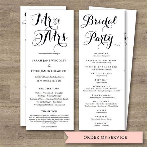 byron printable wedding order  service template