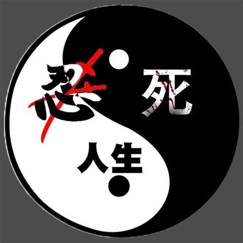 futago  akuma kai yakuza  emoji