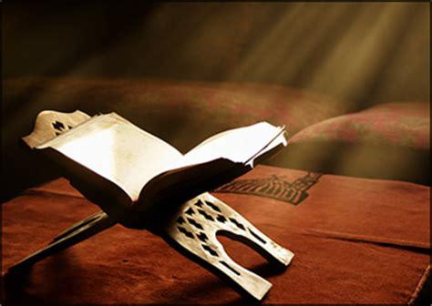 salaf read  quran deen