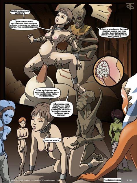 star wars sex stories