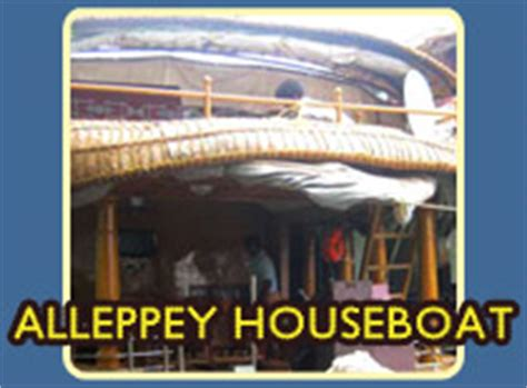 Kerala Boat House Rates by Kerala Boat House Tour Packages Boat House Booking Kerala