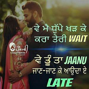 1088 best images about punjabi love quotes on Pinterest ...