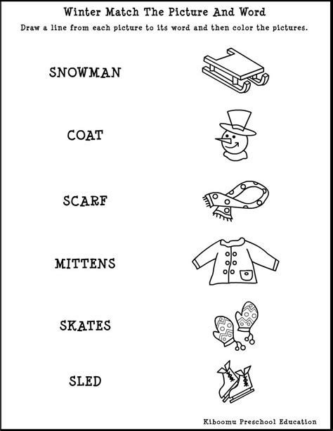 winter song and free printable reading worksheet for