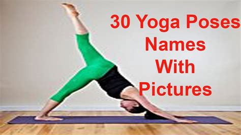 yoga asanas chart    hindi workoutwaperco