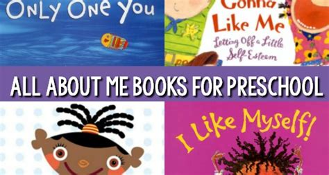 all about me books for preschool and kindergarten pre k 297 | All About Me Theme Book List