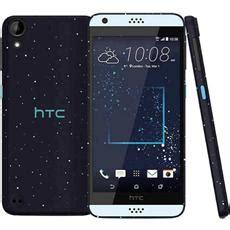 <b>HTC</b> Mobiles <b>Price</b>...
