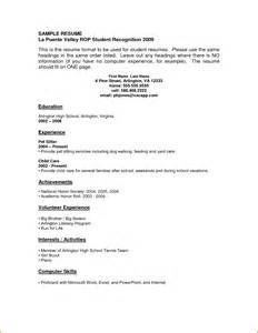 write resume retail no experience what to write on resume when no experience resume sles