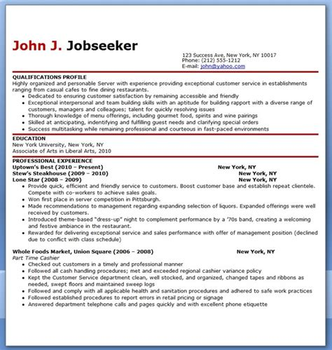 restaurant server resume sle free resume downloads