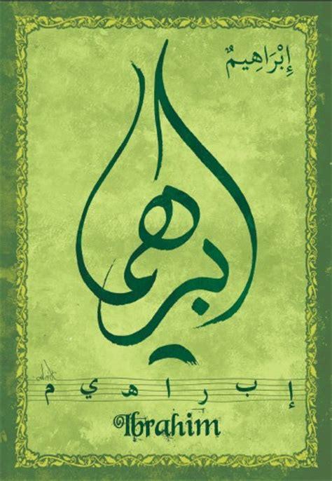 prenom arabe masculin moderne 28 images pr 233 nom b 233 b 233 gar 231 on musulman mug pr