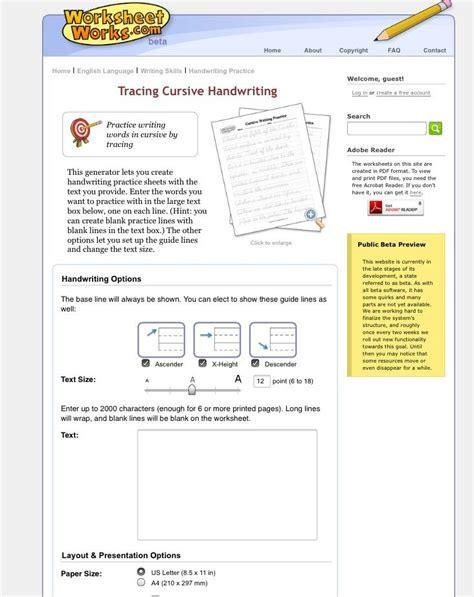 create custom cursive writing worksheets http www