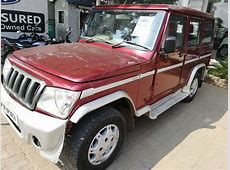 Buy Used Cars in Coimbatore Second Hand Cars in