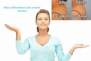 Сильные лекарство от простатита