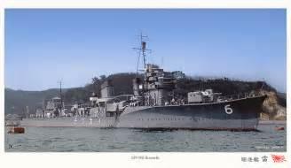 駆逐艦:駆逐艦『吹雪型(特3)』 Fubiki Class Destroyer(Special Type3) : 艦艇 ...