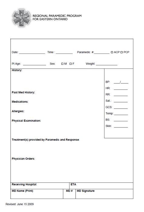 rppeo patch form template