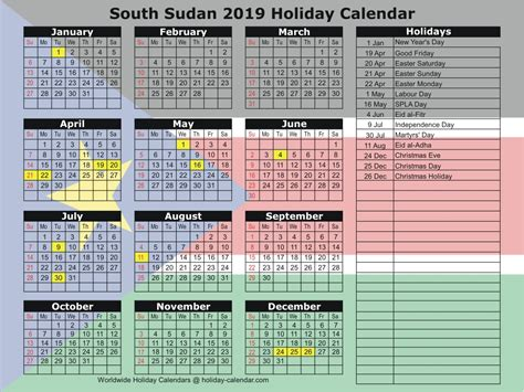 south sudan holiday calendar