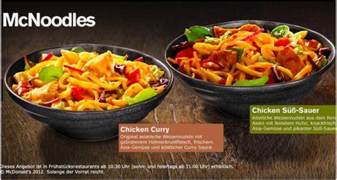 mc cuisine the craziest mcdonald 39 s menu items around the