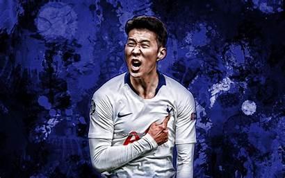 Heung Son Min Tottenham Hotspur Fc Korean
