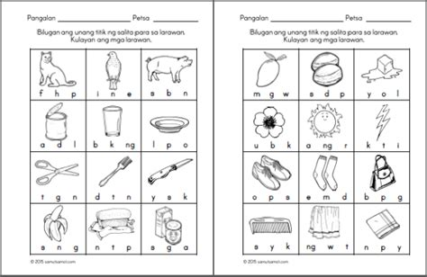 pbv  images worksheets elementary worksheets
