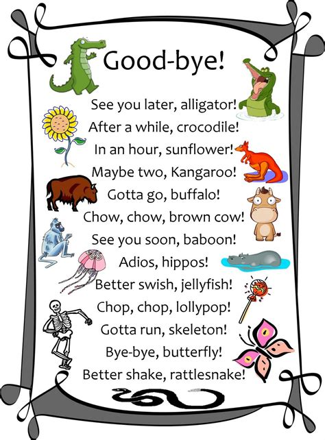 images   printable goodbye cards
