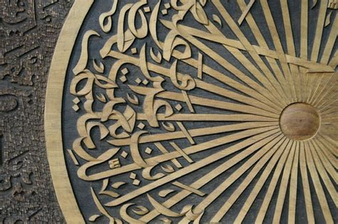 islamic calligraphy  medieval manuscripts