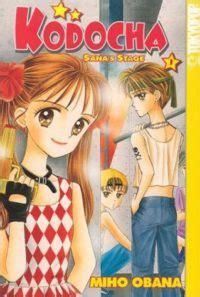 romance manga   romantics  heart book riot