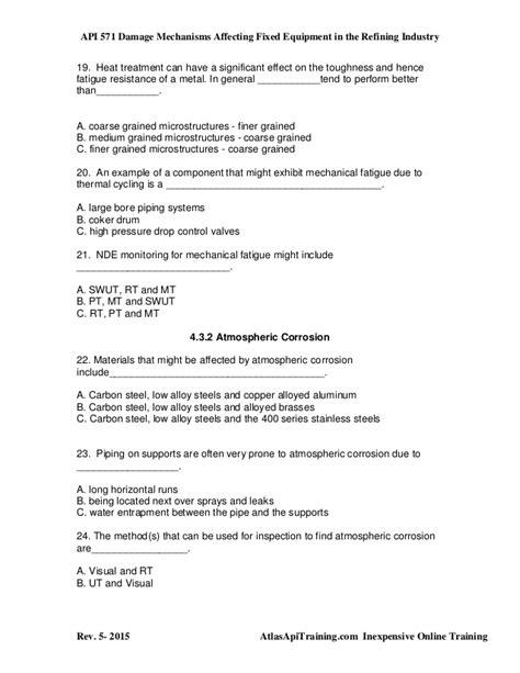 571 atlas exercises rev_2015