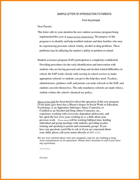 sample introduction letter  teacher  student