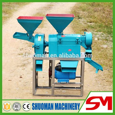 sale motor automatic protection device used rice mill