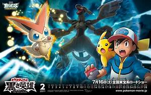 Ash Pokemon Black And White Images | Pokemon Images