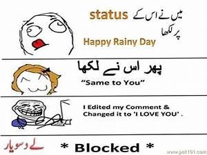 Funny Picture Happy Rainy Day | Pak101.com