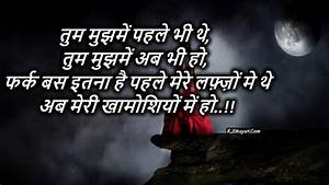 New Sad Love Poetry Sms: Poetry sad urdu sms shayari on ...