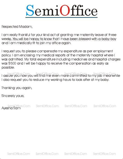 sample rejoining letter  medical leave