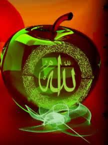 Allah Wallpaper Animation - allah muhammad wallpaper animation gallery