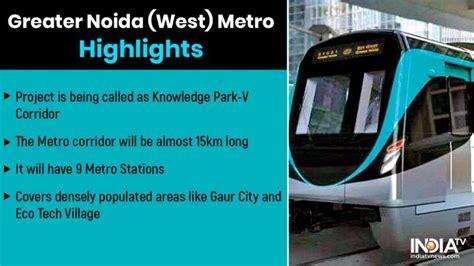 Biggest Metro Station at Noida Extension at Gaur Chowk