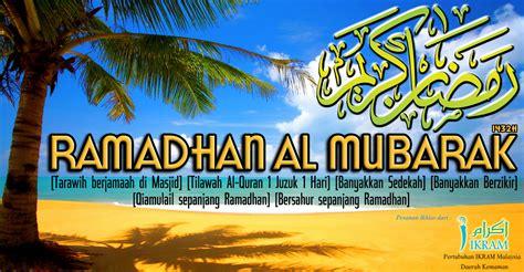 Gambar Wanita Datang Bulan Salam Ramadhan Al Mubarak
