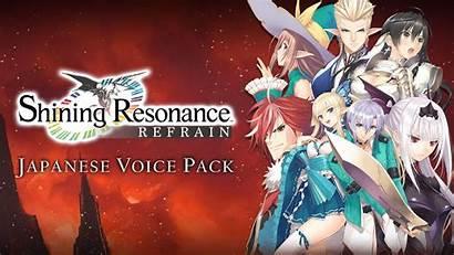 Resonance Shining Refrain Japanese Pack Voice Nintendo