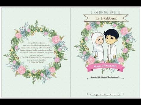 desain undangan pernikahan kartun islami youtube