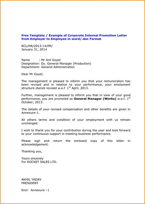 promotion letter template sle letter of interest for promotion 8 promotion letter template memo templatesletter