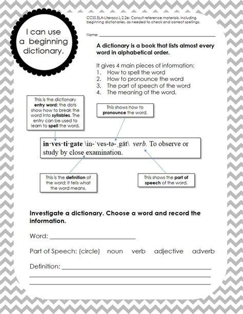 1000 ideas about dictionary skills on