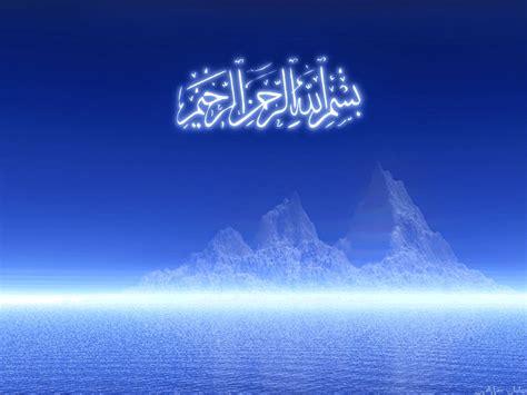 wallpaper keren islam gambarbaguscom