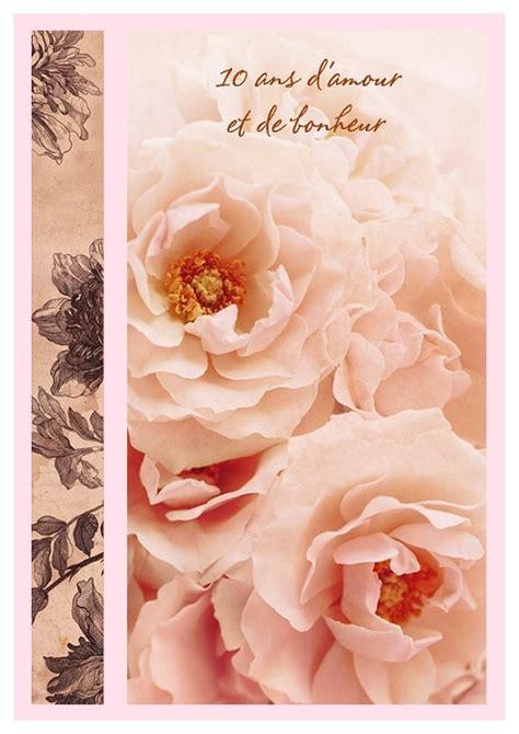 carte anniversaire de mariage 10 ans amour 224 imprimer